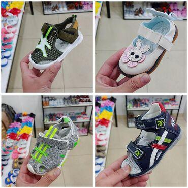 Детская обувь, сандали, размеры от 16 до 26,В наличии в ГУМе 4эт d 30