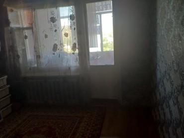 Продается квартира: 3 комнаты, кв. м., Джалал-Абад в Джалал-Абад