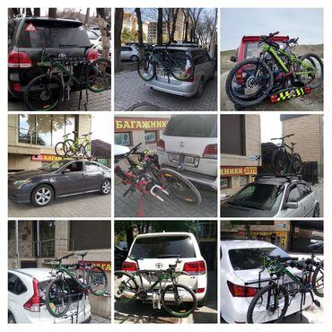 4538 объявлений: Багажники вело Велобагажники крепления рейлинги