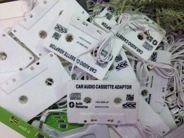 Bakı şəhərində Aux kaset. kaset girisi olan kohne model avto maqnitolalar ucun aux