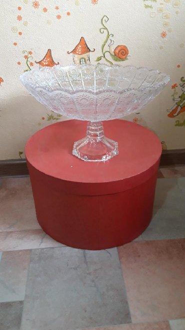 столик для фруктов в Кыргызстан: Продаю вазу для фрукт 290 сом