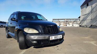 chrysler c300 в Кыргызстан: Chrysler PT Cruiser 2 л. 2001