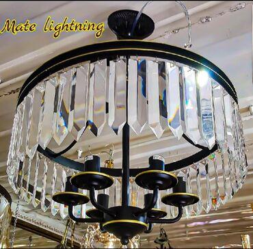 Хрустальная красивая люстра на 6 лампочек очень высокое качество