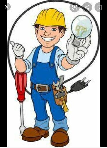 Требуется опытные, квалифицированные электрики и сантехники оплата