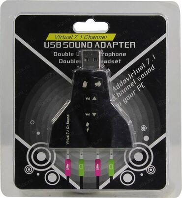 Звуковая карта USB7.1. Модный дизайн в форме самолета. Двухканальный