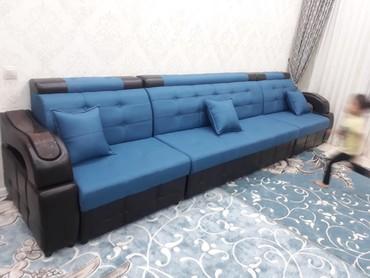 старенький диван в Кыргызстан: Диван