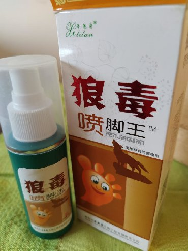 средство от сильного потоотделения в Кыргызстан: Спрей от запаха ног.Высококачественное средство, эффективное при