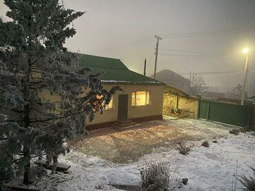 электрический автонасос в Кыргызстан: Продам Дом 100 кв. м, 4 комнаты