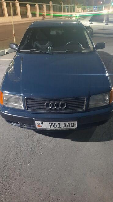 audi allroad 25 tdi в Кыргызстан: Audi 100 2 л. 1991