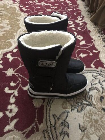 Ботинки Alaska размер 43 цена 1000 сом по самой низкой цене цена оконч