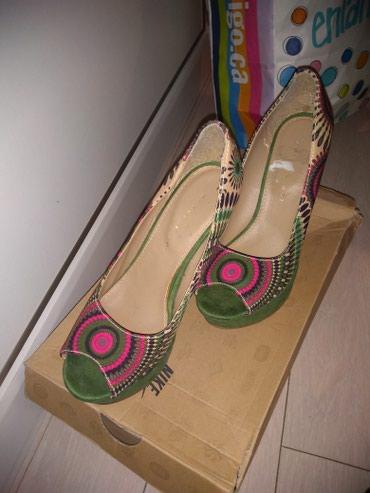 Kao nove sandale,broj 37 - Kikinda