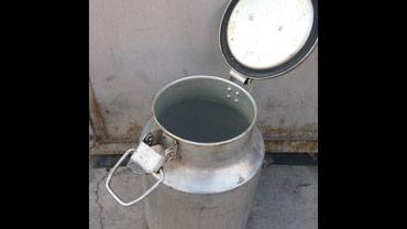 Продаю флягу алюминиевую,12 литров,в в Бишкек