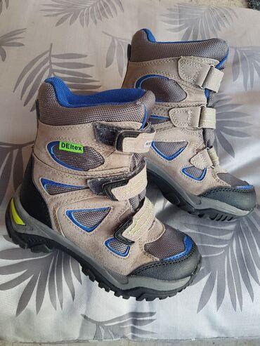 Čizme za sneg