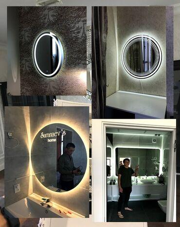 квартиры с последующим выкупом in Кыргызстан | КУПЛЮ КВАРТИРУ: Зеркала с подсветкой и сенсорным включателем на заказ . Зеркало с под