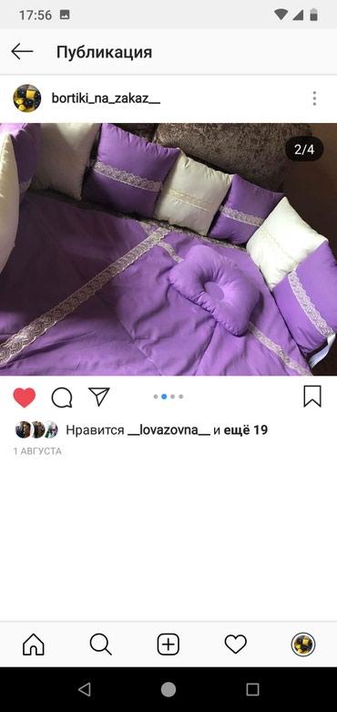 Бортики на 4 стороны кроватки одеяло в Сокулук