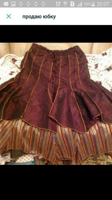 Продаю юбку бу в хорошем состоянии в Бишкек