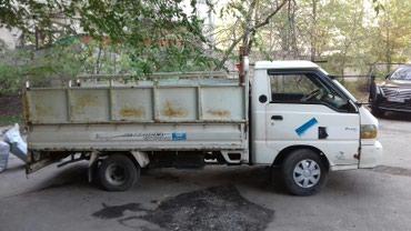Портер такси вывоз строй мусор от 1000сом в Бишкек