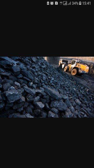уголь кара кече город Кант в Кант