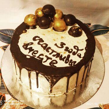 73 объявлений: Торты на заказ!!! 100% натуральные ингредиенты халяль Домашняя выпечка