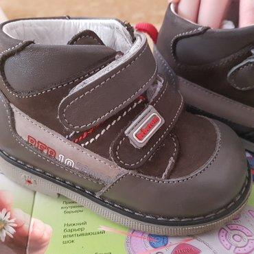 Продаю детские ортопедические ботинки Bebetom. Состояние идеальное. Од в Бишкек