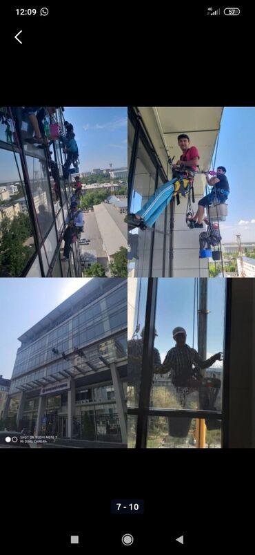 работа без опыта работы в Кыргызстан: Высотные работы (Альпинист) Алпинист АльпинизмСтроительство и