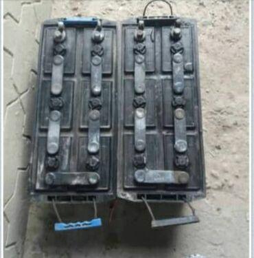 Аксессуары для авто - Кара-Суу: Аккумулятор