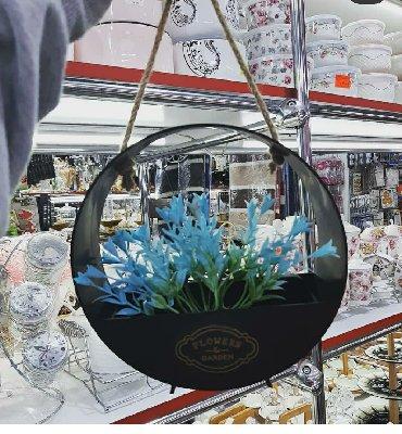 - Azərbaycan: Dekorativ qapı asqısı