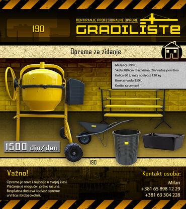 Mesalica za beton - Srbija: Mesalica 190l  Izdajem profesionalnu mesalicu za beton 190 L sa dodatn