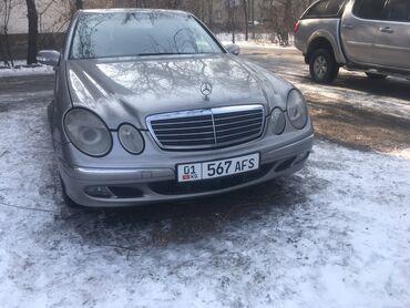 mercedes t1 в Кыргызстан: Mercedes-Benz E-Class 3.2 л. 2003 | 197000 км