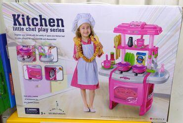 Детская Игровая кухня- принесет радость вашей малышке,так как