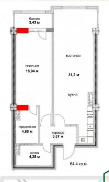 2 комнаты, 64 кв. м