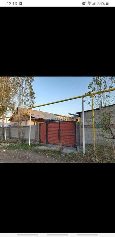 дома в Кыргызстан: Продам Дом 60 кв. м, 2 комнаты