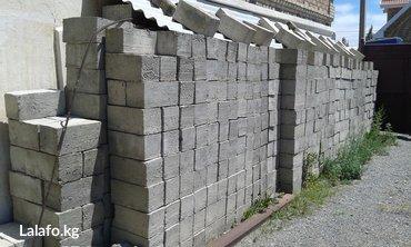 Продаю 3-х комн дом в г. балыкчы, район пересечения улиц Ключевая и