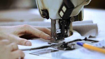 Требуются швеи-надомницы  работа постоянная, оплата своевременная опыт