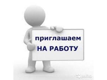 приходите в Бишкек