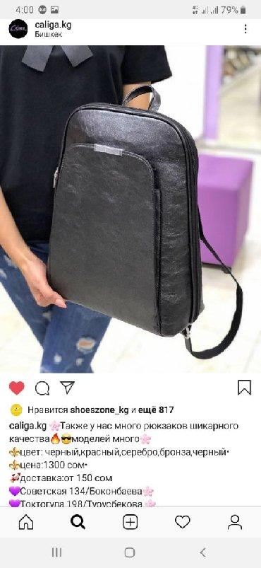 Продаю рюкзак. Новый