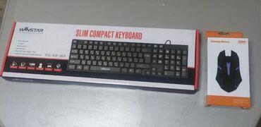 Клавиатура мышка сатылат