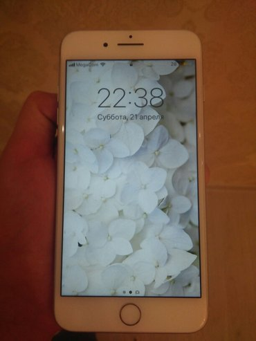Iphone 7 плюс 32гб, зарядка и коробка в комплекте, состояние супер, вс в Бишкек