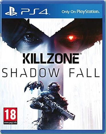 Bakı şəhərində Ps4 ucun Killzone shadow fall oyunu teze upokovkada orginal catdirilma