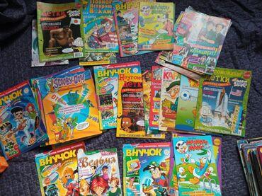 журнал бурда купить в Кыргызстан: Детские познавательные журналы. Все по 20 с