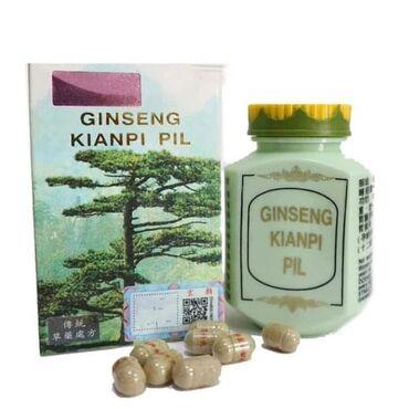 Для набора ВЕСА  Применение и употребление таблеток ginseng kianpi pil