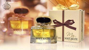Bakı şəhərində Fragrance World My Soulmate Eau de Parfum Natural Sprey for Women