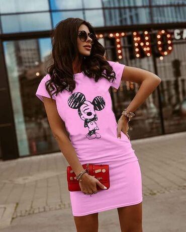 Ženska odeća | Kursumlija: HIT MODELI 900 dinara 90cm duzina Uni velicina OGRANICENA KOLICINA