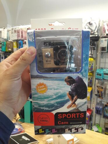 Suda cekmey üçün Kamera