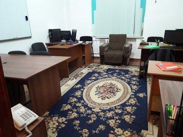 """авизо недвижимость в Кыргызстан: Внимание вакансия! в агентство недвижимости """"вариант кей джи"""""""