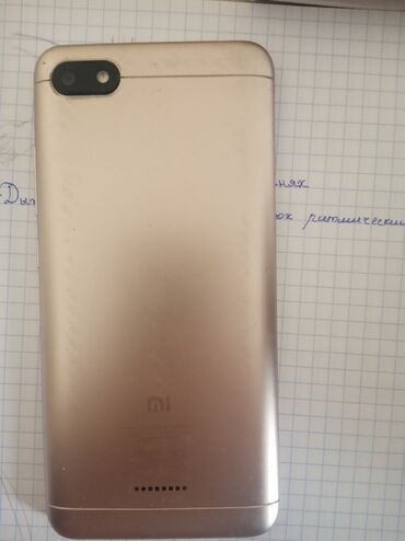 контроллеры raid 32 в Кыргызстан: Xiaomi Redmi 6A 32 ГБ Золотой