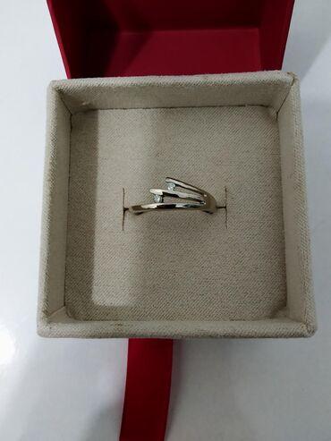 Кольцо с бриллиантами, 585 проба Россия белое золото, 18.5 размер