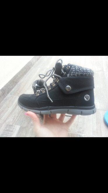 Prodajem nove zimske cipele broj 36. - Loznica - slika 3