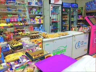 тянь ма телевизор пульт in Кыргызстан   ТЕЛЕВИЗОРЫ: Срочно сдаю действующий продуктовый павильон с товарами 30м². Место