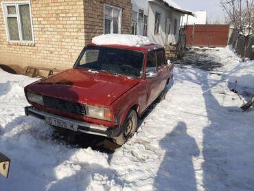 ВАЗ (ЛАДА) 2105 1.3 л. 1986